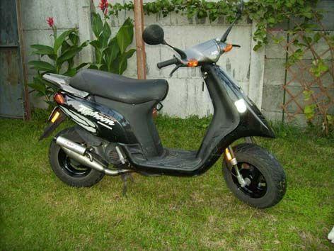 Yamaha Emanual