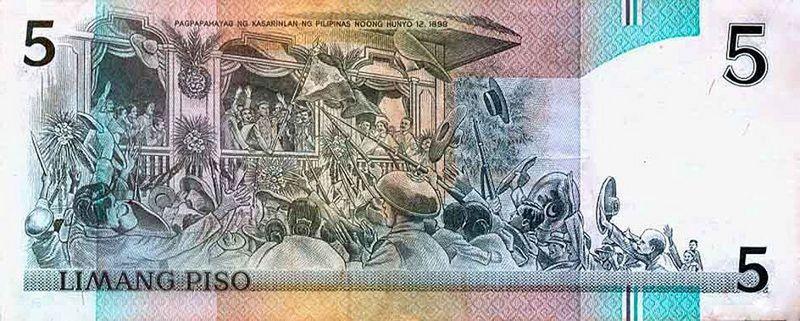 ägyptische währung scheine