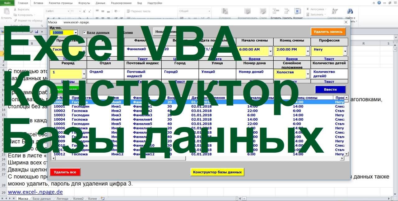 Электронный бюджет конструктор данных
