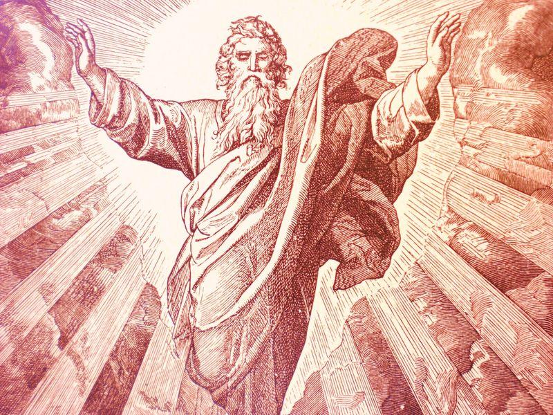 Иск к Богу