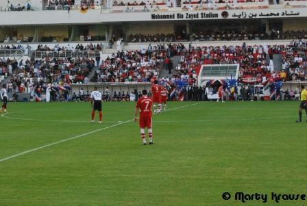 Al Jazira vs Bayern Munich