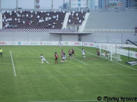 Etisalat UFL Cup