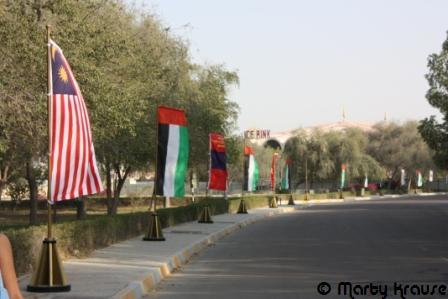 Challenge Cup at Abu Dhabi Ice Rink