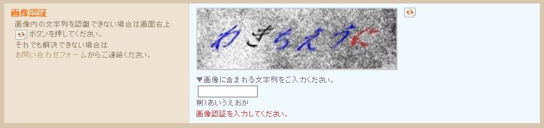 [Bild: captcha2.png]