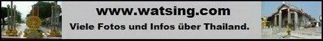 Banner watsing