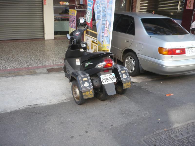 Alles was vier Räder hat ist ein Auto?