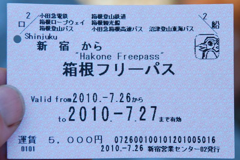 jap-2-05.jpg