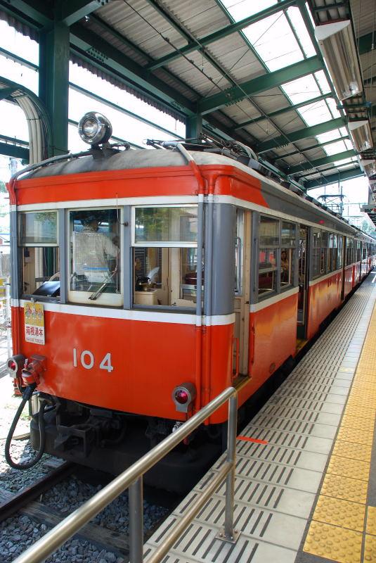 jap-2-06.jpg