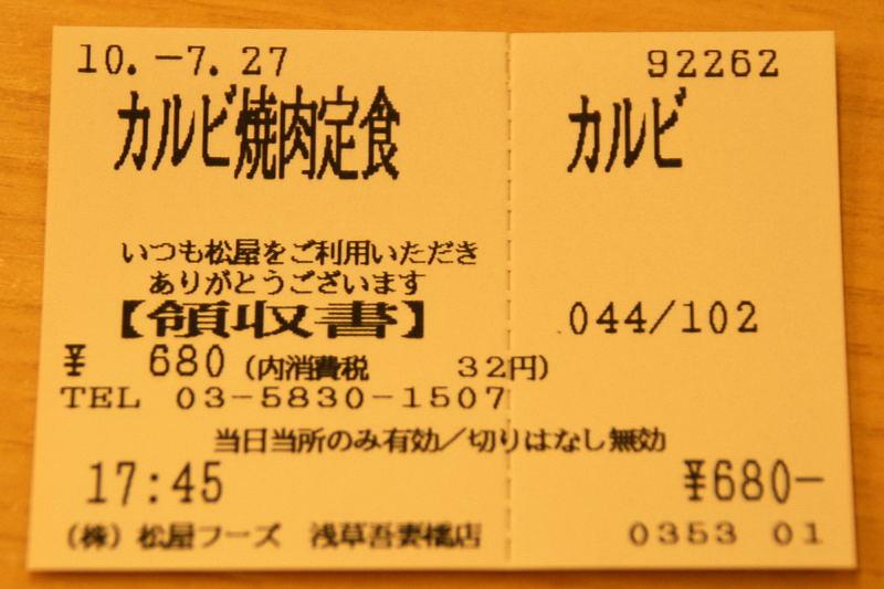 jap-3-48.jpg