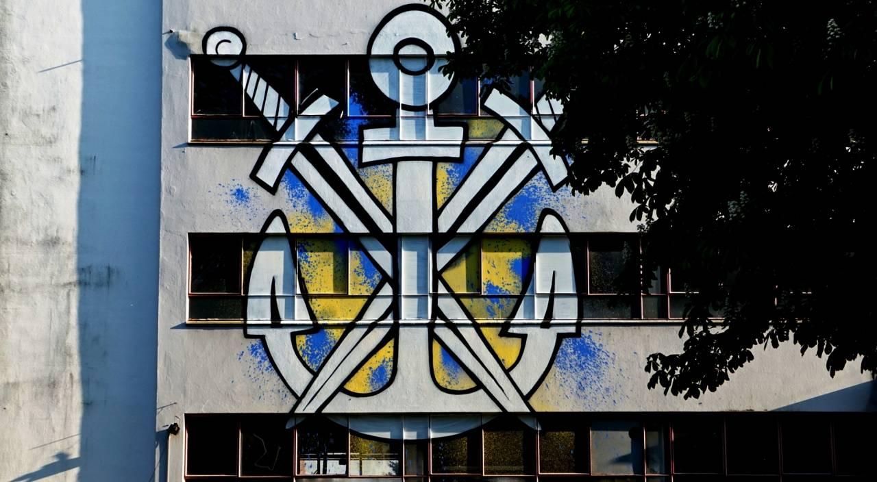 Wahrzeichen Solingen Grünewald Felixgebäude