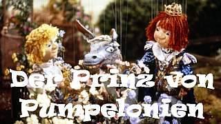 Der Prinz von Pumpelonien (1991)