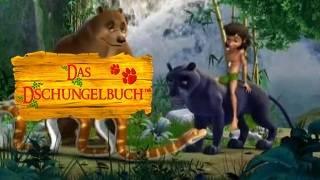 Das Dschungelbuch 3D (Ind/GB 2009)