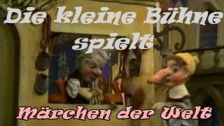 Märchen der Welt- Puppenspiel der kleinen Bühne