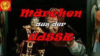 DEFA Märchenland