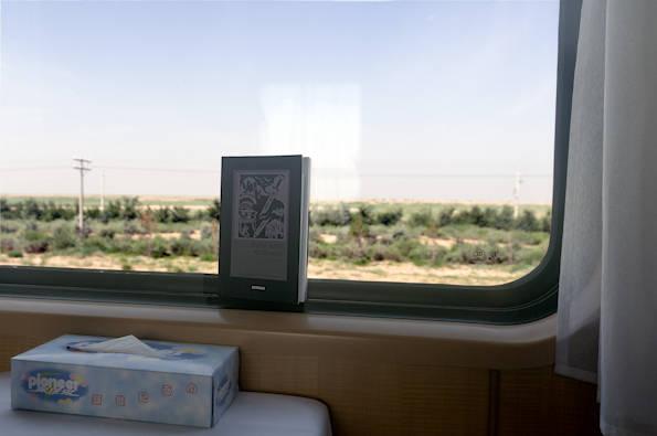 Koslowski in der transibirischen Eisenbahn auf dem Weg von Peking nach Erlian