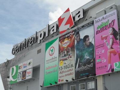 Bild Cental Plaza