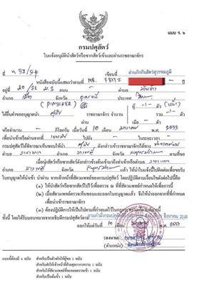 Thaileben Leben in Thailand