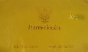 Gelbes Hausbuch