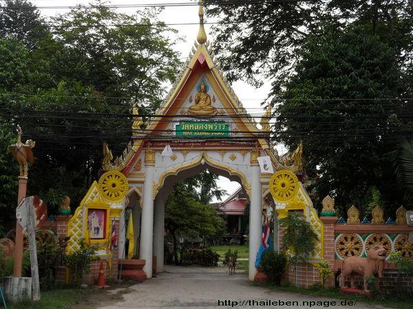 Eingang Tempel