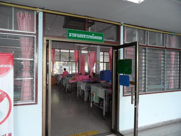 Krankenstation mit offenen Türen