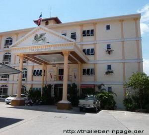 Phadaeng Hotel Ubon