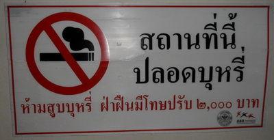 Bild rauchverbot