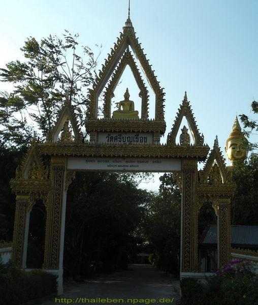 Tempeleinfahrt