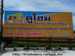 Ubon Watsadu
