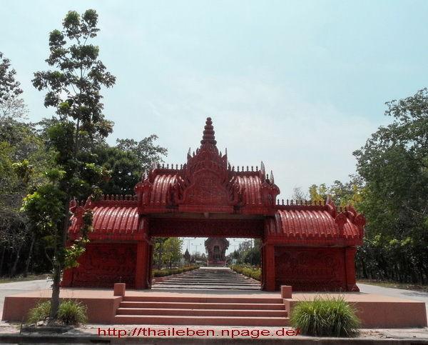 wat Phu Khao Kaeo Phibun