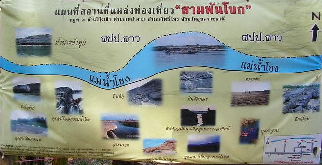 Plan der verschiedenen Plätze