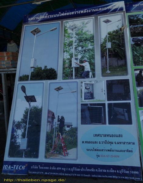 Plakat Solar