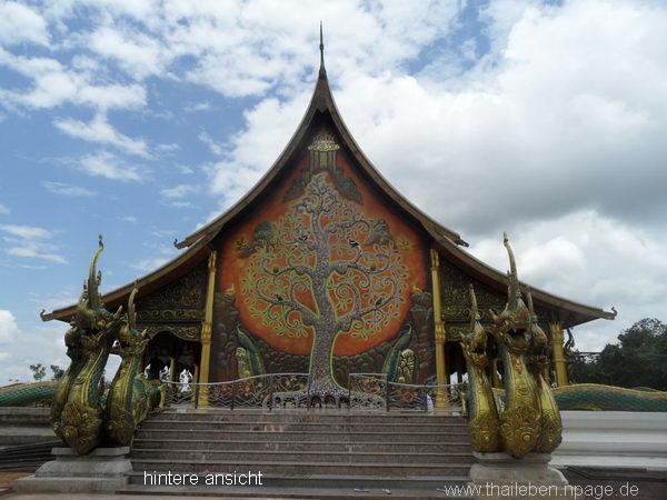 Tempelbild hinten