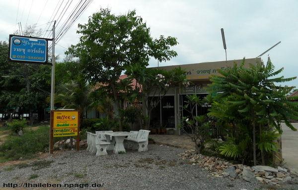 Bungaloo