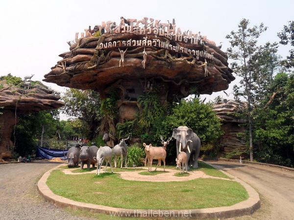 zoo-ubon