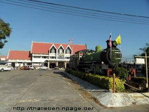 Bahnhof Ubon