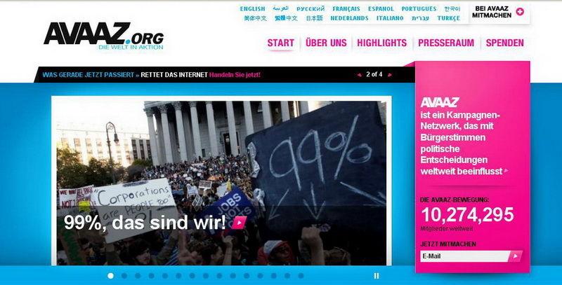 Avaaz Banner