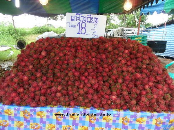Fruchtebild Rambutan