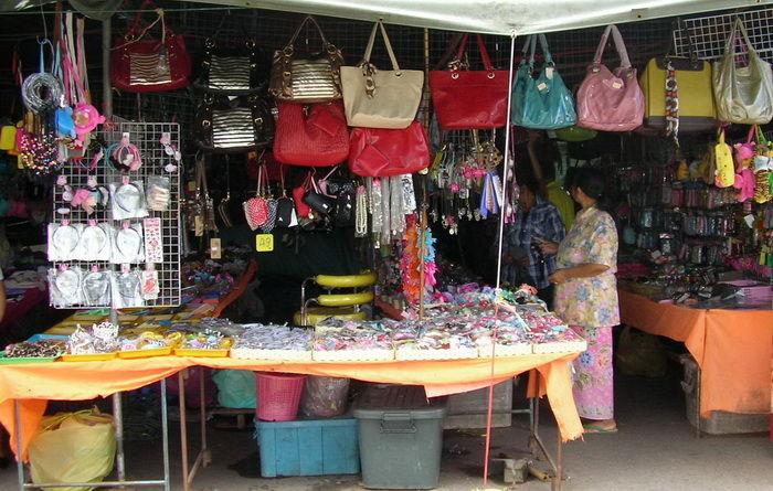Bild Markt