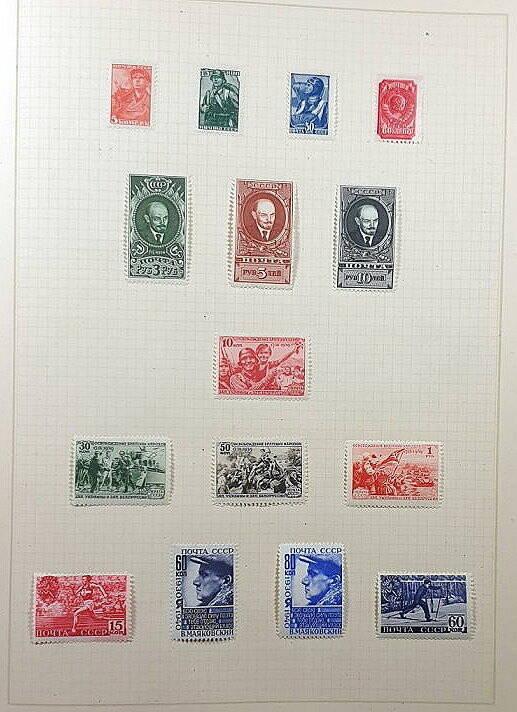 Briefmarken Deutsches Reich besetzte Ostgebiete Russland