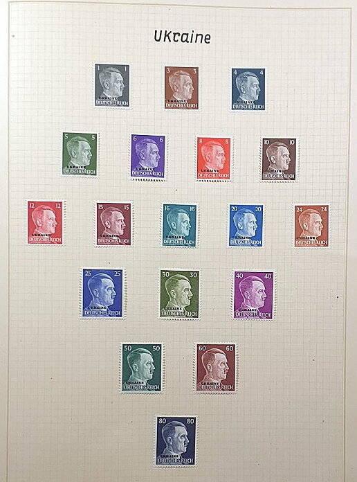 Briefmarken Deutsches Reich besetzte Ostgebiete Ukraine