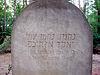Westerkappeln - Jüdischer Friedhof