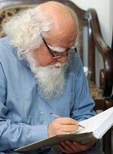 محمدرضا حکیمی.jpg