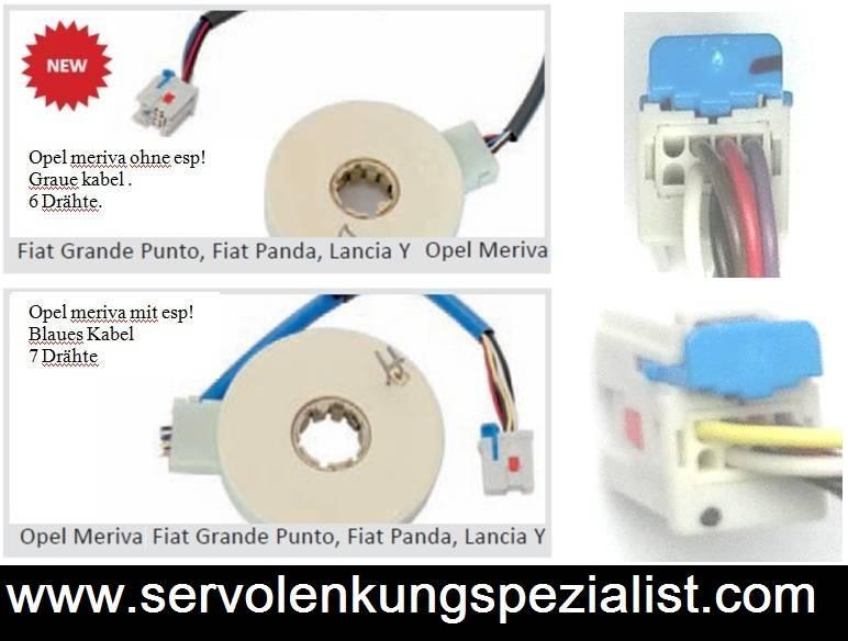Opel meriva torque sensor opel meriva
