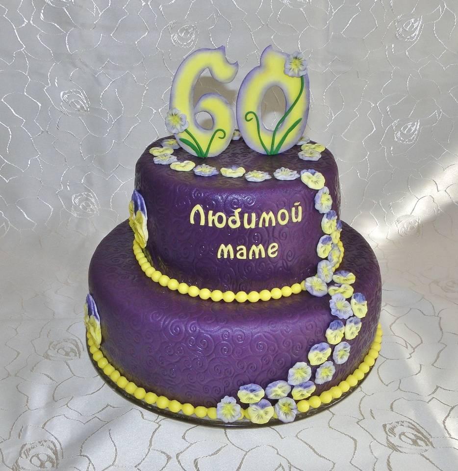 Fondant Torte Zum 60 Geburtstag Hylen Maddawards Com