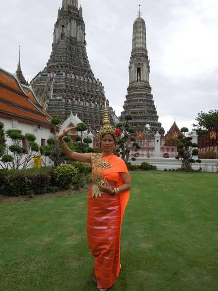 Thai bad wimpfen